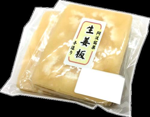 生姜板(2枚)