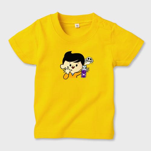 毒、飲んどく? キッズTシャツ デイジー