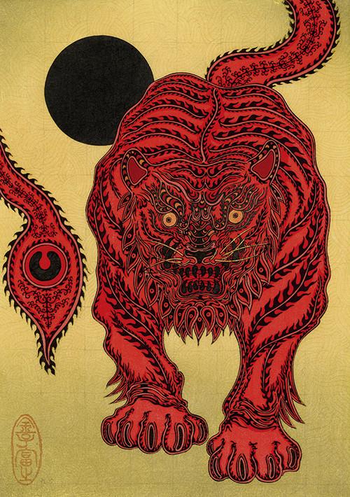 金子富之 版画作品「赤虎 ed./100」