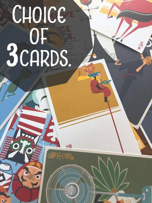 Postcard 選べる3枚セット