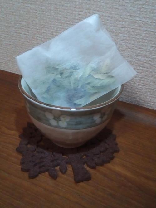 信通の黄(しんつうのこう)1袋(2g)