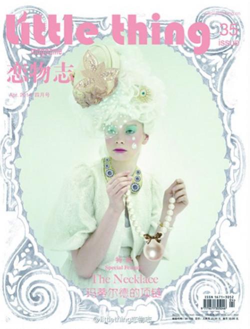 """コピー:【送料無料】Little Thing Magazine (リトルシング)No.35 """"The Necklace"""""""