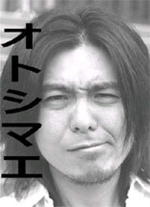 緊急事態特別販売  「四十一前夜~オトシマエ~」  2009年ワンマンライブDVD復刻版