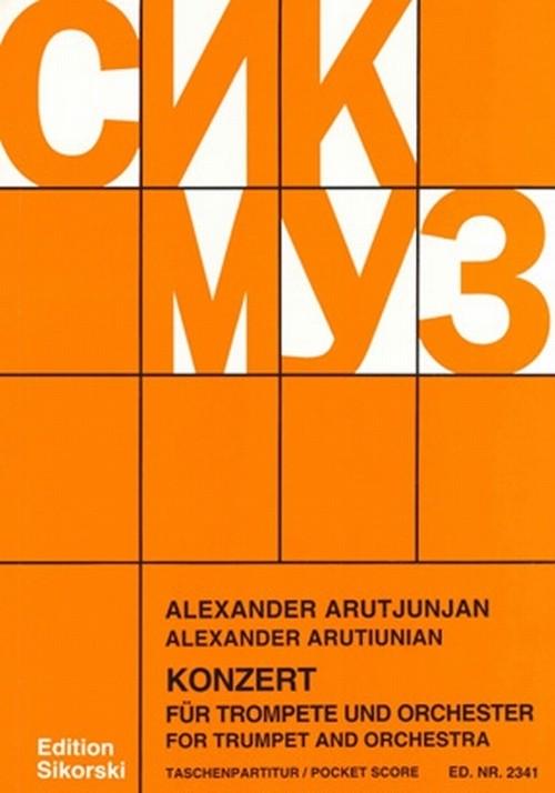 アルチュニアン:トランペット協奏曲/ミニチュアスコア