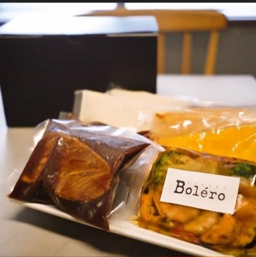 初めてのビストロボレロ 詰合せセット  (フレンチ惣菜 フランス料理 ギフト お取り寄せ)【冷凍便】の商品画像8