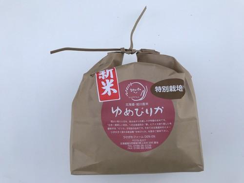 旭川産 特別栽培米 ゆめぴりか 2kg
