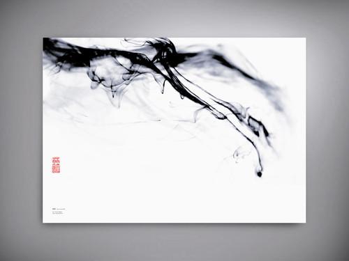 Sai-un Poster / B2