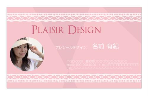 【08】ピンクとレースの罫線で優しいデザイン(写真入り)
