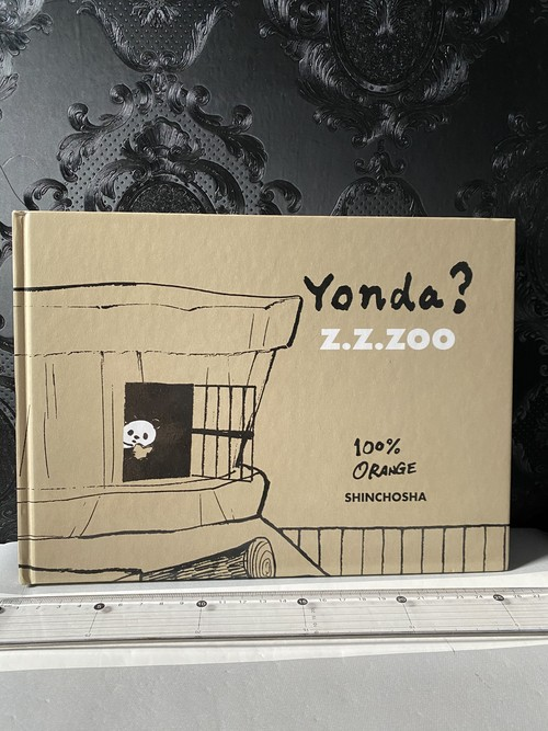非売品 Yonda? Z.Z.ZOO  100% ORANGE