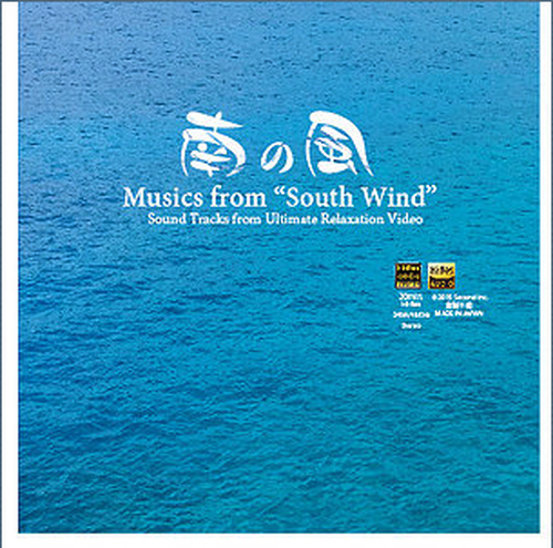 "MUSIC from ""South Wind"""