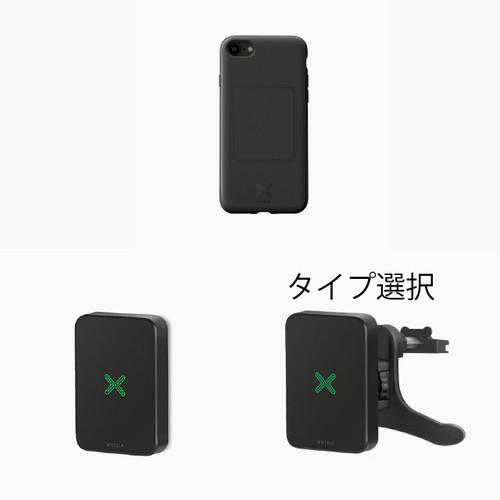 早割【限定10】iPhone 8 用 ホーム&カーセット