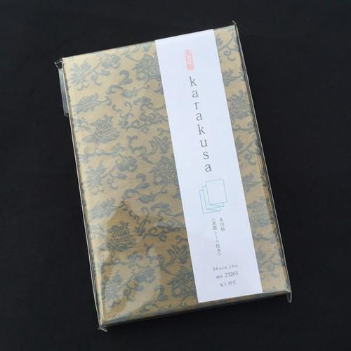 朱印帳 Karakusa〈布貼り〉 01唐花【尚雅堂】