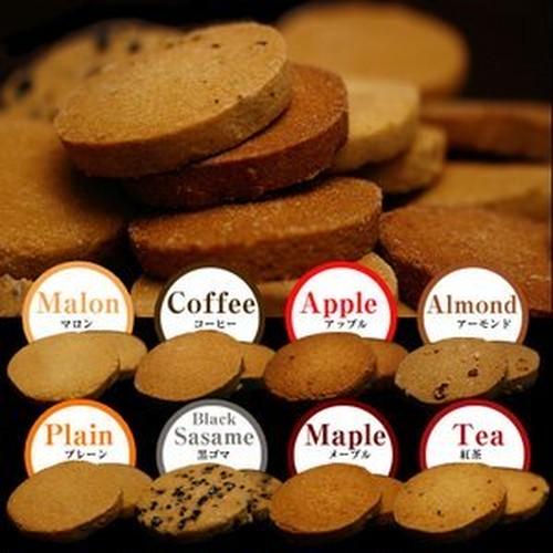 豆乳おからクッキー トリプルZERO「プチメール相談付」【沖縄・離島以外送料無料】