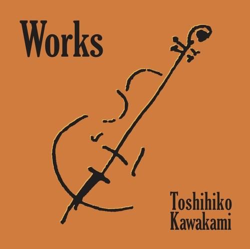 川上俊彦CD『Works』