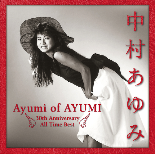「Ayumi of AYUMI~30th Anniversary All Time Best(通常盤)」