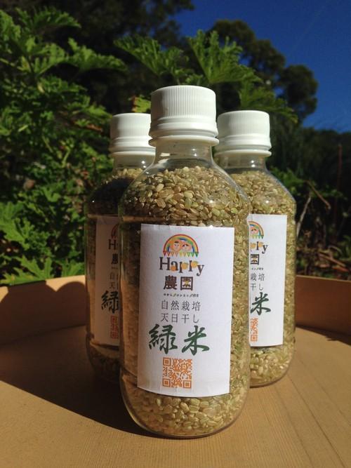 自然栽培・天日干し 緑米