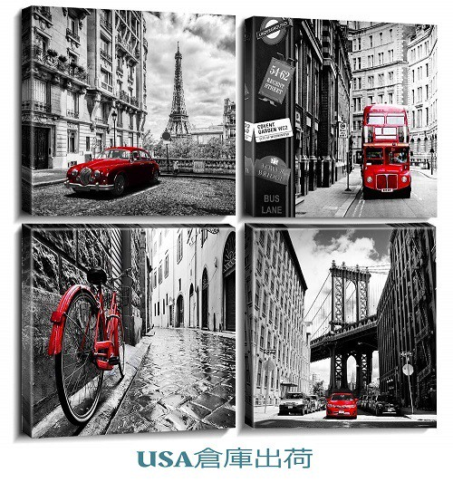 England Canvas Art Home Wall Decor  4個セット