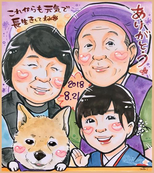 【色紙 or A4】4名入り長寿祝いセット 上半身(絵師:みお)