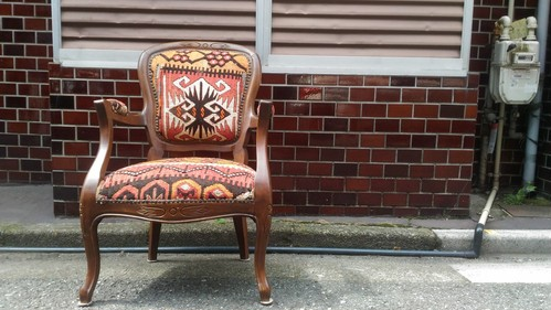 【Kilim】Arm Chair