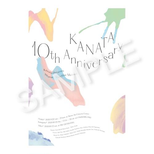 <カナタ10周年記念公演グッズ>パンフレット