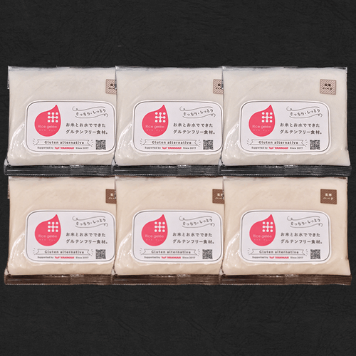 ライスジュレ(白・玄米 各3袋)