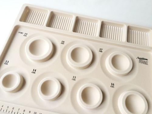 プロ仕様ブレスレット作製用デザインボード手首サイズ13~19㎝迄対応可