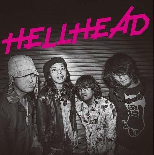 HELLHEAD ONE & GENBAKA / 眠たいぜ