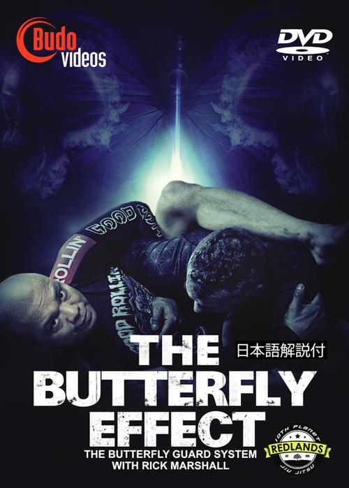 日本語吹き替え付 DVD バタフライガード BY リック・マーシャル