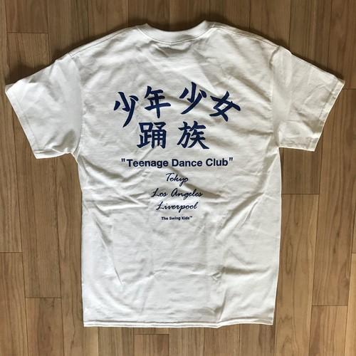 """""""少年少女踊族"""" S/S T-Shirts WHITE"""