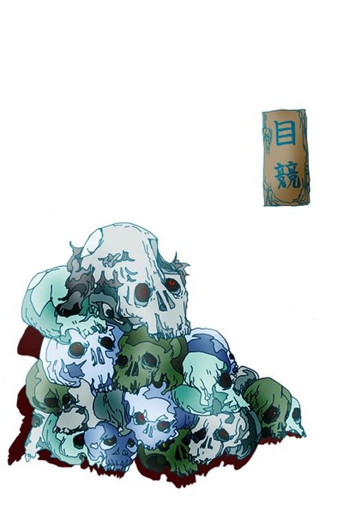 妖怪61・目競(めくらべ)