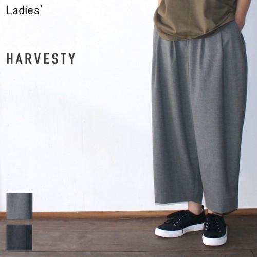 HARVESTY ワイドエッグパンツ(GRAY) A21502