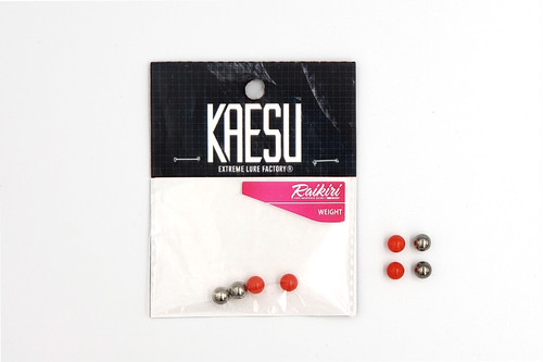 【KAESU】ライキリ スペアパーツ(タングステンウェイト&プラボールセット)