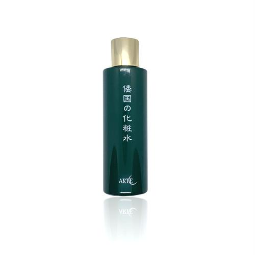 倭国の化粧水 普通肌用 100ml 【アルテ】