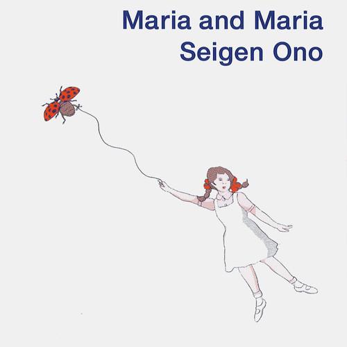 Maria and Maria