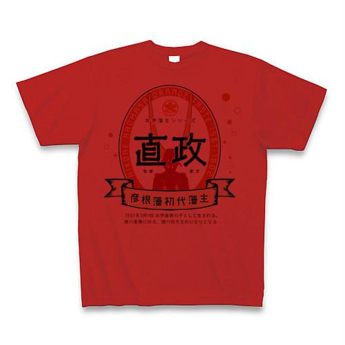 井伊藩主シリーズ ~直政~ オリジナルTシャツ