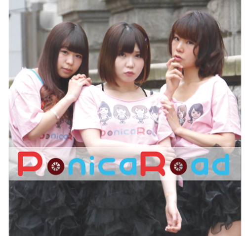 1st single「PonicaRoad」 -復刻版-