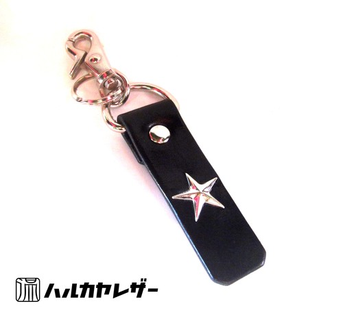 Studs Key Holder・One Star