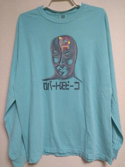 ロバートDEピーコ 長袖Tシャツ 6.1オンス Garment Dyed ヘンタイワークス
