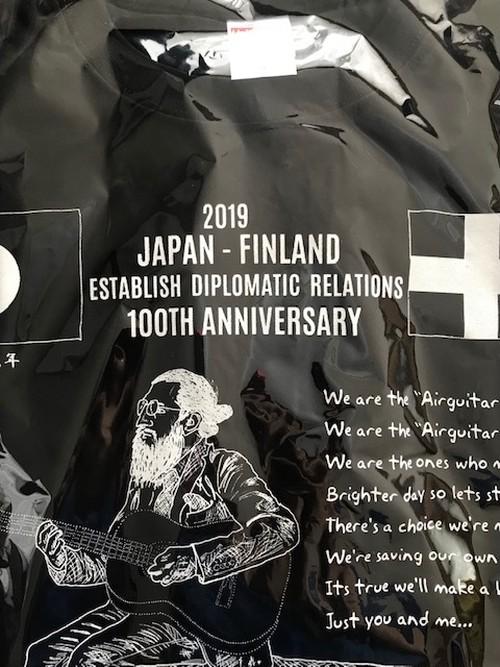 日本エアギター選手権2019公式Tシャツ(ブラック×ホワイト)
