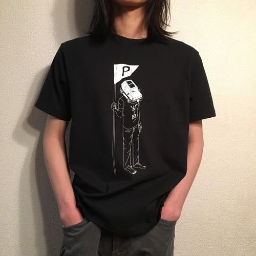 半゜田(パンダ)くんTシャツ【黒】