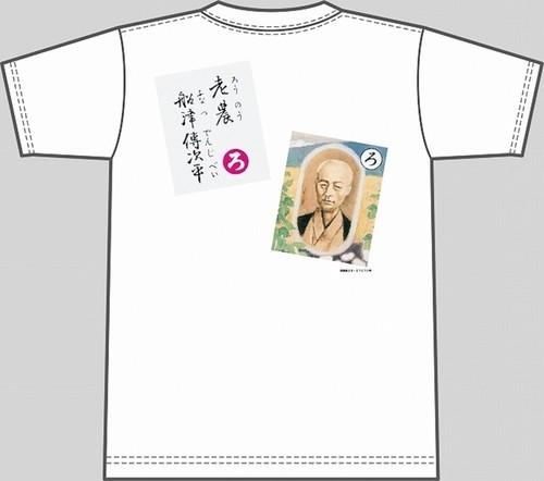 【キッズ】上毛かるた×KING OF JMKオリジナルTシャツ【白・ろ】