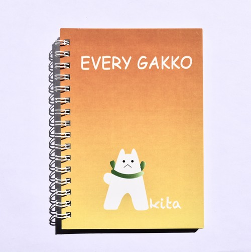 A6ノート EVERY GAKKO