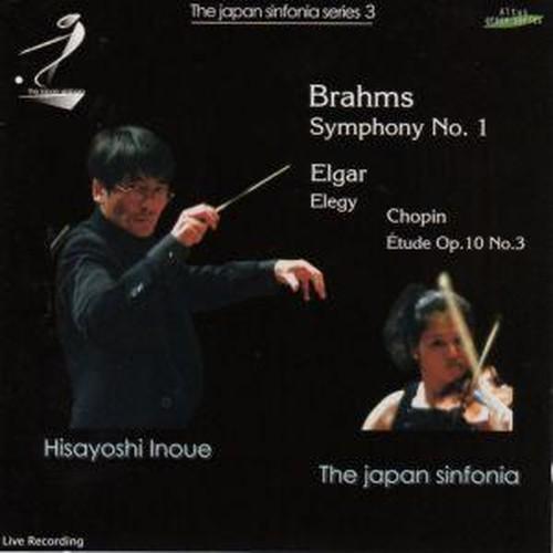 [中古CD] ブラームス:交響曲第1番他 井上喜惟/ジャパン・シンフォニア