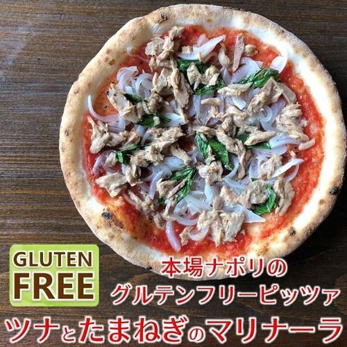 グルテンフリーピザ!ツナとたまねぎのマリナーラ7/10発送