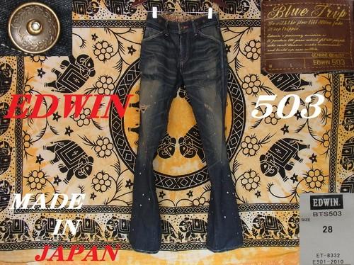EDWINエドウィン503BTSジーンズ実寸W30ダメージデニムパンツ極美品