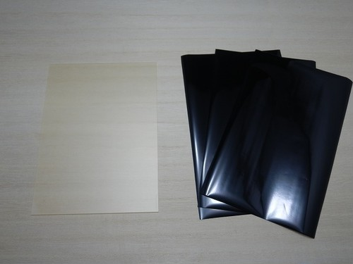 【真っ黒ネガフィルム】すたんぷつくーる!【1枚】樹脂版セット