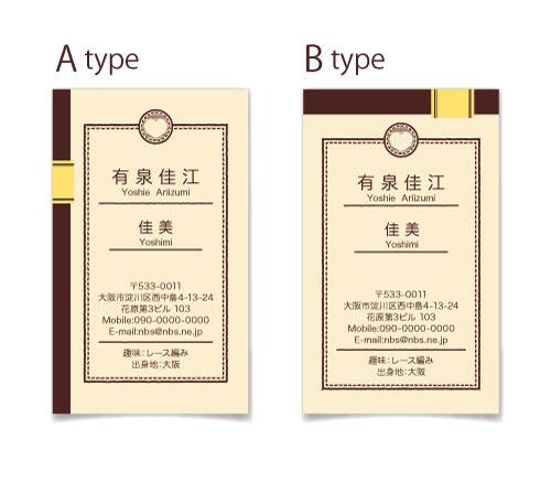 ママ名刺【ノート風名刺】両面印刷30枚セット