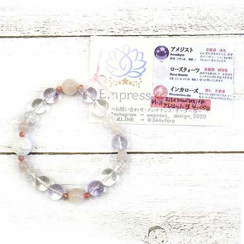 【Empress】三色ピンクのパワーストーンブレスレット/ブレスレット