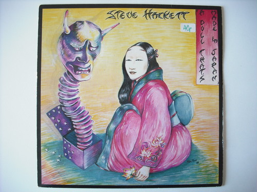 "【7""】STEVE HACKETT (GENESIS) / A DOLL THAT'S MADE IN JAPAN"