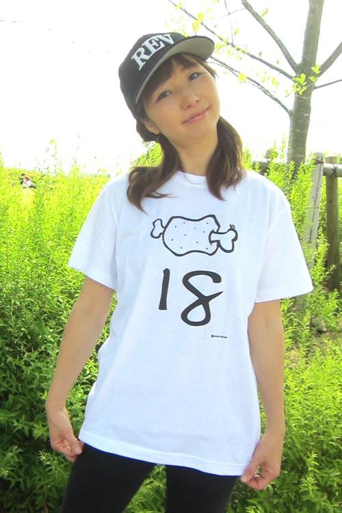 ニク18 大人半袖Tシャツ 親子おそろいTシャツ